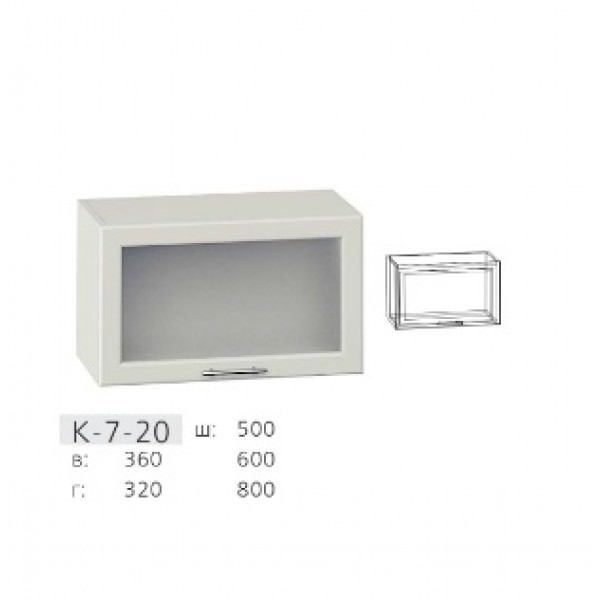 Верхня вітрина К-7-20 (МДФ фарба/фреза) (500 мм)