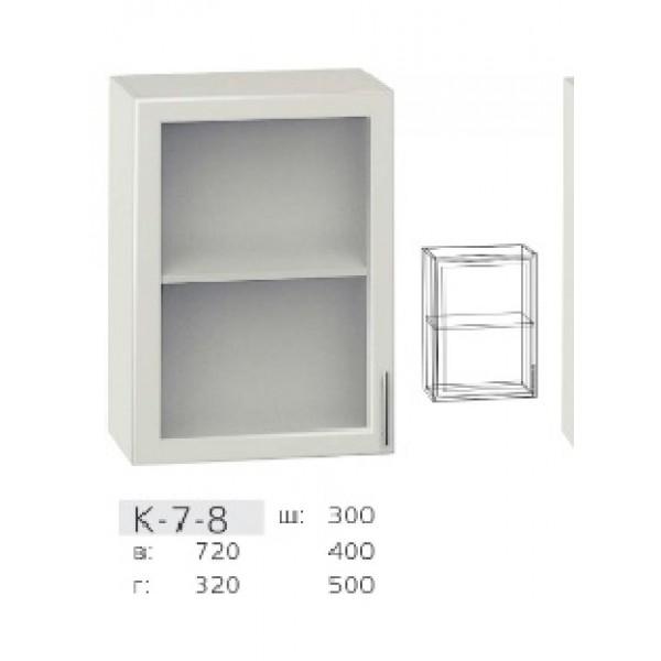 Верхня вітрина К-7-8 (МДФ фарба/фреза) (300 мм)